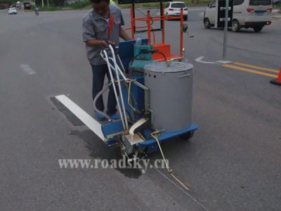 Road Marking Machine for White Line Marking Video