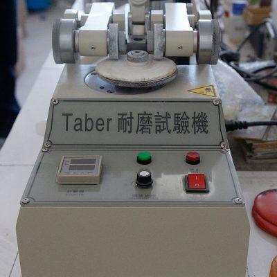 Abrasion Resistance Tester